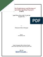 En Guidance of the Prophet Regarding Eid Prayer