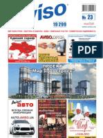 Aviso (DN) - Part 1 - 23 /543/