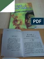 AK-Niipathi Naan Pathi