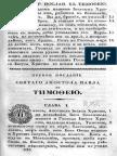 Russian old Bible, Timofeyu (Timothy)
