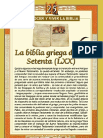 Septuaginta Historia