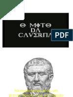 Trabalho de Filosofia
