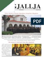 """Gazeta """"Ngjallja"""" Tetor 2005"""