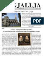 """Gazeta """"Ngjallja"""" Qershor 2009"""