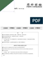 Kymco Agility - Parts List