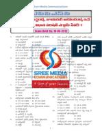 Junior Asst-Vaidya Vishan Parishad