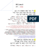 [5] Rut cap. 1 (texto masoretico-septuaginta-espanol), analizado morfologicamente - Curso de hebreo y griego biblicos