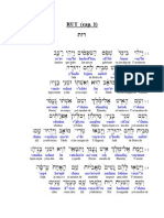 [1] Rut cap. 1 (texto masoretico-espanol), transliterado e interlineal - Curso de hebreo biblico