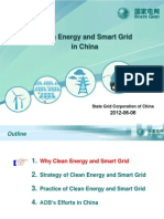 Cao Xiao - Clean Energy and Smart Grid