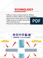 SOHO Technology