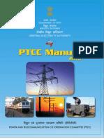 Ptcc Manual