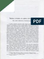 Cirkovic_Sima; Verna služba i vjera gospodska (Rabotnici, vojnici, duhovnici; Equilibrium Bg 1997)