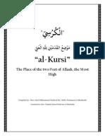 What Is Al-Kursi?