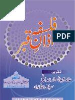 Falsafah e Azan e Qabr (Urdu)
