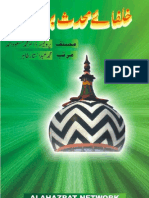 Khulafa Muhaddis Barelwi (Urdu)