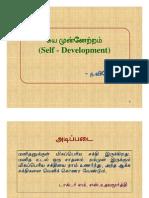 83 Self Development - Tamil[1]