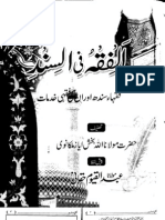 Al-Fiqah Fi Sindh