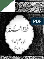 Fiqh Us Sunnah-URDU (1-2) By M. Aazim Alhaddaad