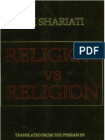 Religion vs Religion