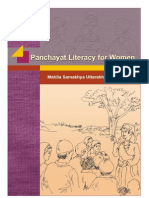 Panchayat Literacy Toolkit