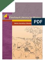 Panchayat Literacy Toolkit