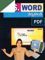 MS Word Nerchukondi