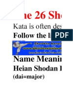 Katha Meaning