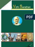 Bharatiya Vidhi Sansthan Prospectus