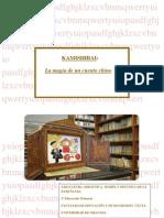 Kamishibai PDF