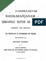 Richard Schmidt 1896 Rasikaranjanam
