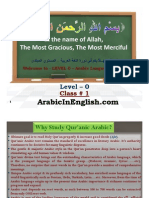 Arabic Level 0 Class 1