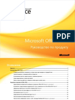 Microsoft Office 2010 Plus