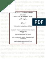 A Taste of Classical Arabic Volume 1