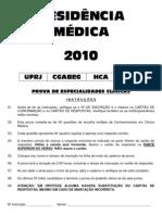 Ufrj 2010 Pre Requisito Clinica