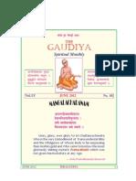 gaudiya math chennai / The Gaudiya June 2012