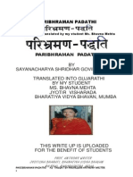 PARIBRAHMAN PADATHI - A Translation in Gujarathi