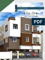 Lake Side Apartments - Brochure