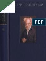 Шопенгауэр А. - Собрание сочинений в шести томах.Том 5