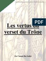 Les vertus du verset du Trône