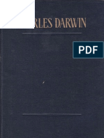 Variatia Animalelor Si Plantelor Sub Influenta Domesticirii (Ed. Academiei RPR - 1963)