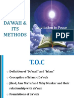 Science of Dakwah and Method