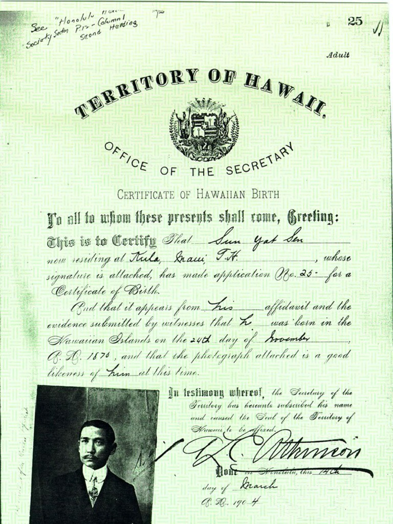 Sun yat sen certification of live birth in hawaii aiddatafo Gallery