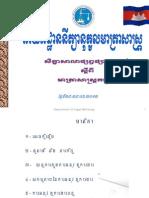Presentation on Law Dissemination
