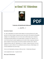 Traduction AlFathulMoubin Publications