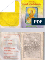 Gayathri Mantra in Telugu