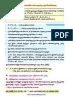 6 8 Mathematics book notes 4 mb
