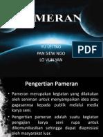 PAMERAN