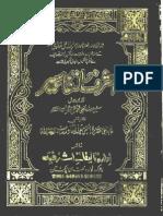 Ashraf -Ut- Tafaseer - Volume 3 - By Shaykh Ashraf Ali Thanvi (r.a)