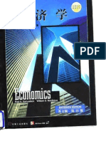 Economics 16th Ed - Paul a. Samuelson William D. Nordhaus McGraw-Hill 1998