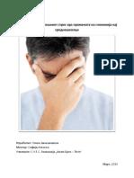 Ефектот на психолошкиот стрес врз промената на гликемија кај средношколци